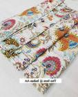 Reversible Cotton Kantha Quilt Bedding Bed Cover Kantha Thro